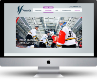 SportFit WordPress
