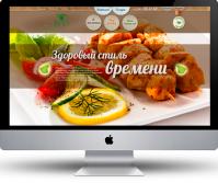 Интернет-магазин Пикнеко