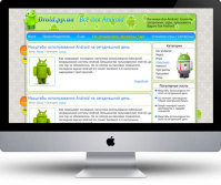 Android blog CMS WordPress