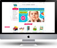 Интернет-магазин Kids-store