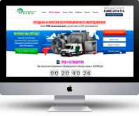 LP Продажа вентиляционного оборудования CMS WordPress