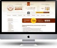 Строительная компания РЕСТОВРАТОР CMS WordPress