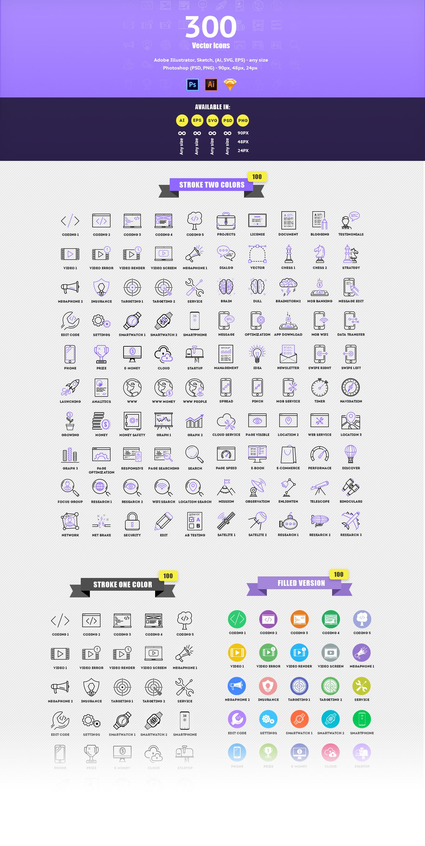 300 SEO icons