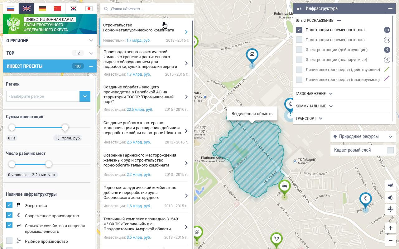 Проектирование интерфейса инвестиционной карты Дальневосточного федерального округа