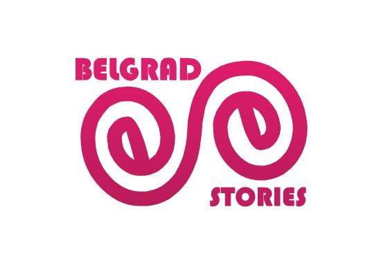 Логотип для агентства городских туров в Белграде фото f_2435891e0e303b7c.jpg