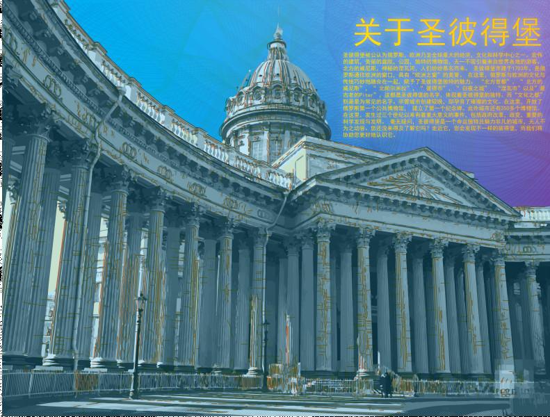 Дизайн краткой художественно-информационной брошюры для китайского туроператора
