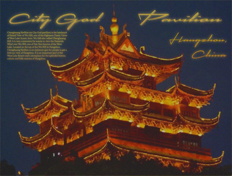 Дизайн открытки / информационной брошюрки для турагентства по путешествиям в Китай