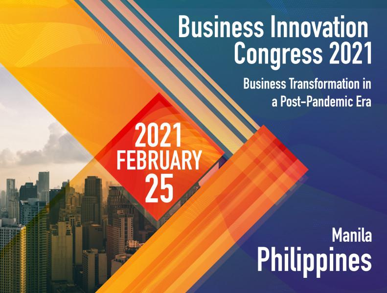 Дизайн флаера/ листовки/ объявления бизнес-конференции на Филиппинах