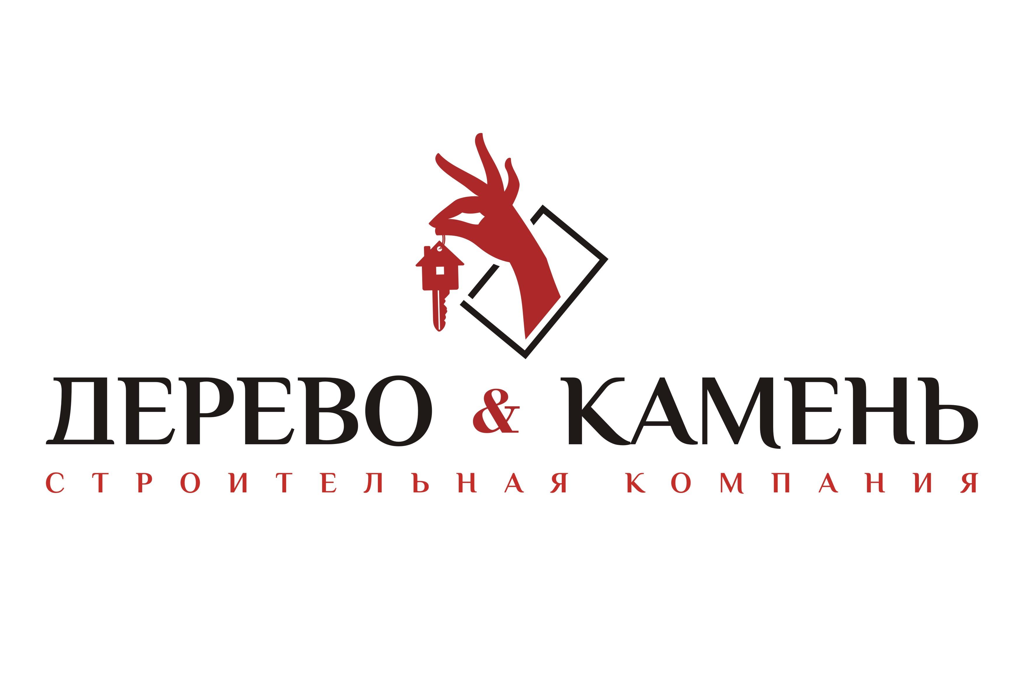 Логотип и Фирменный стиль фото f_14754a643d52cfd8.jpg