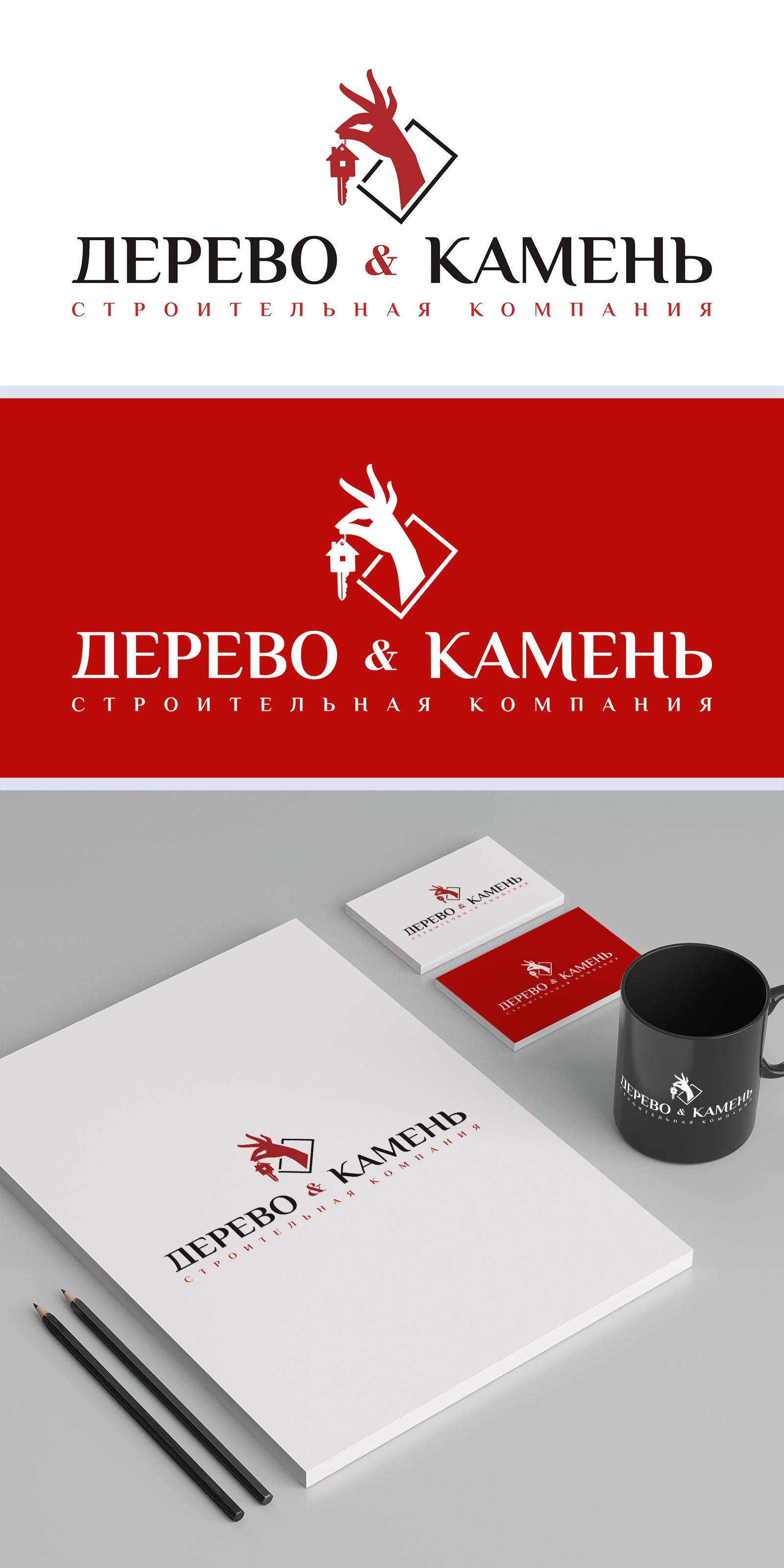 Логотип и Фирменный стиль фото f_14954a7c0cea8114.jpg