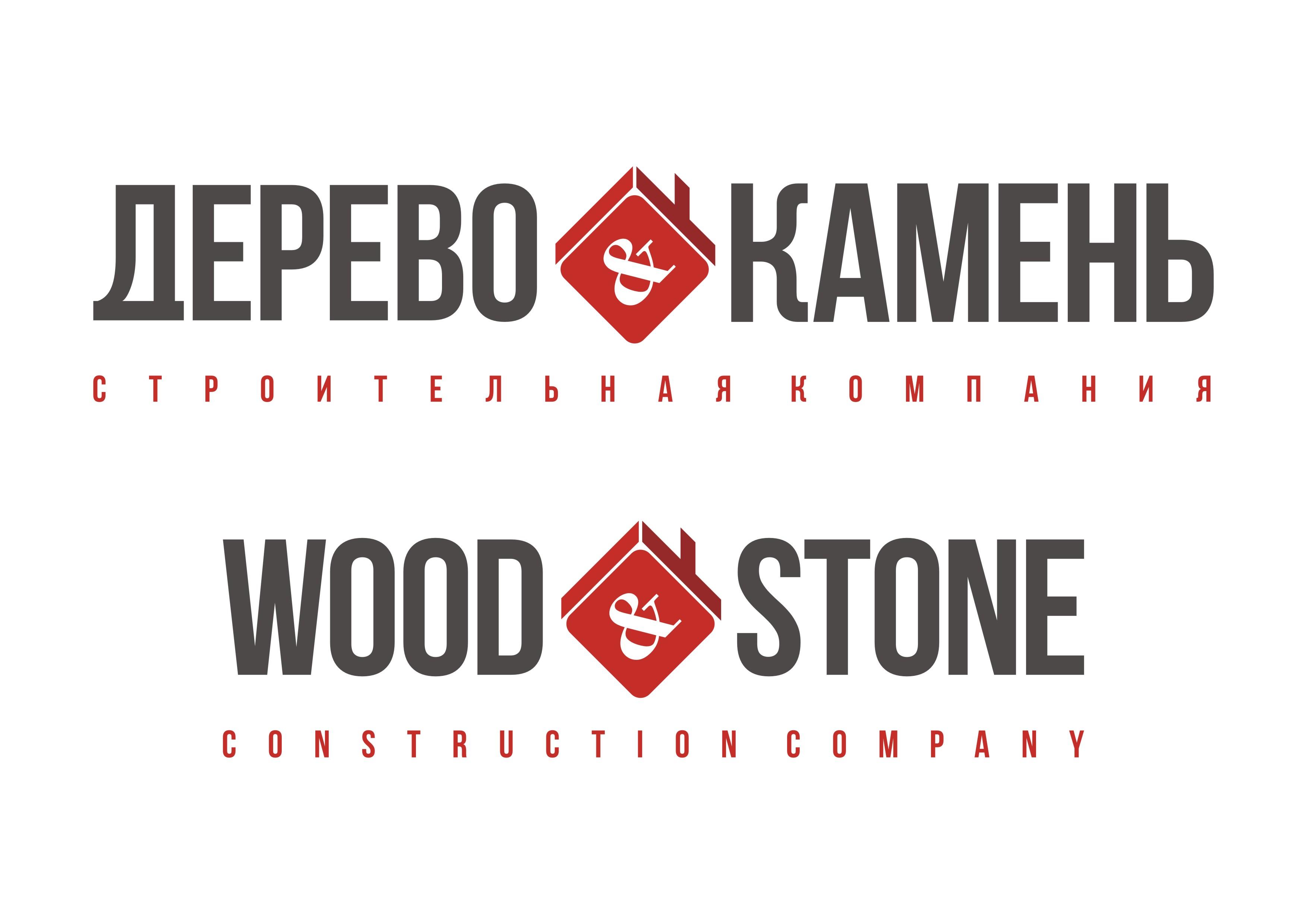 Логотип и Фирменный стиль фото f_30654a643cdadfde.jpg