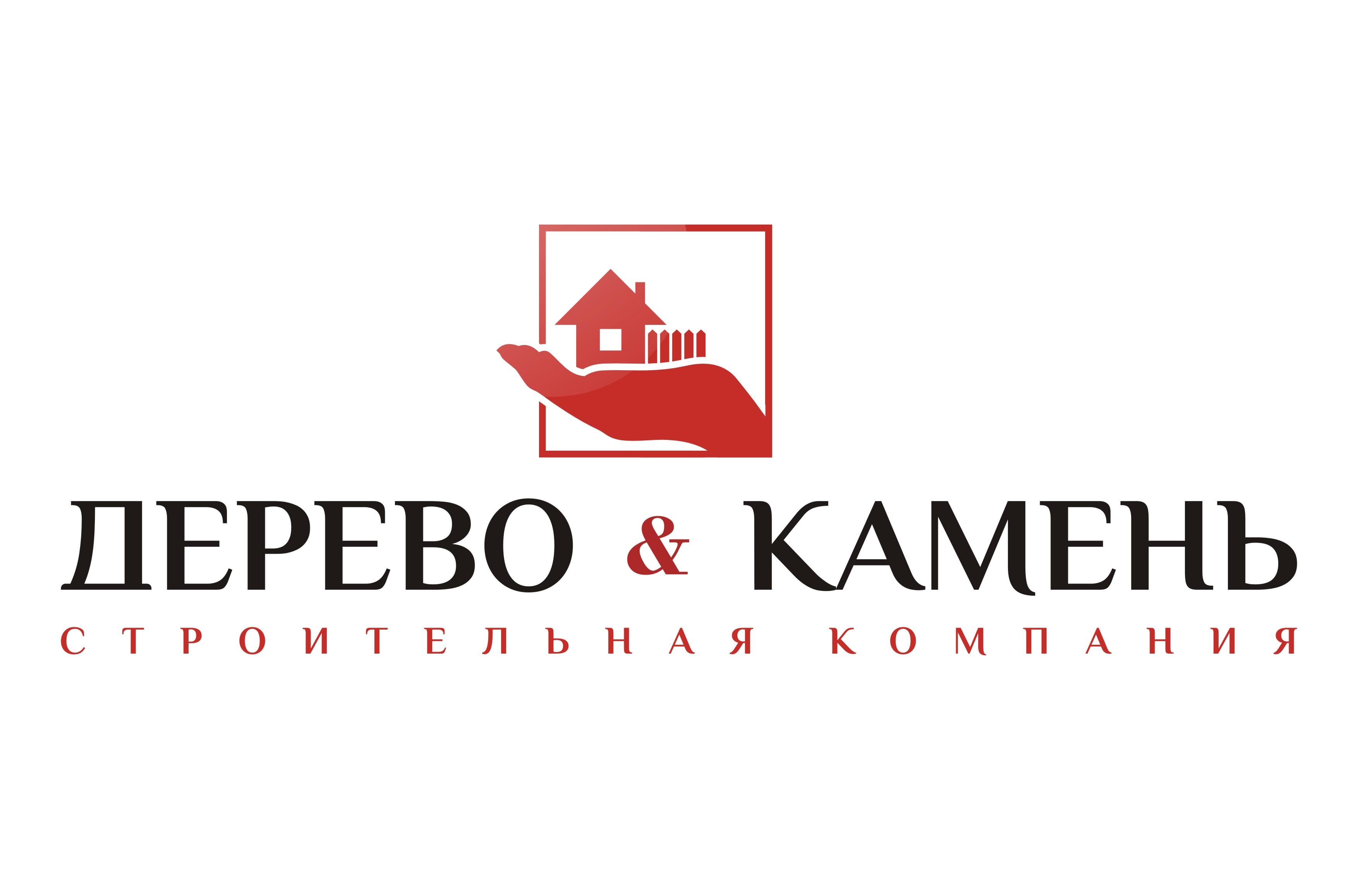 Логотип и Фирменный стиль фото f_35254a645301b4b2.jpg