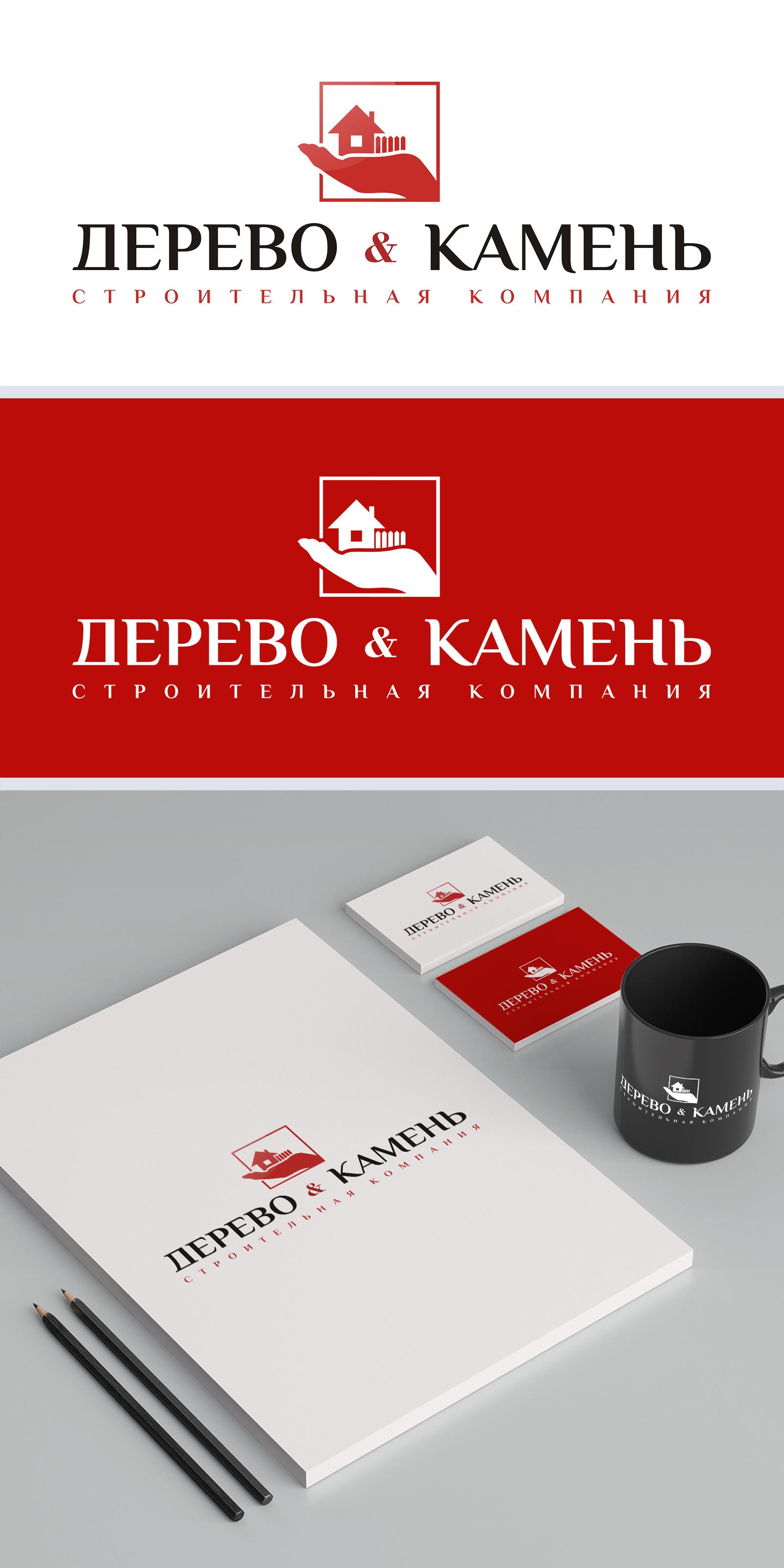 Логотип и Фирменный стиль фото f_49854a7c0c6a47b1.jpg