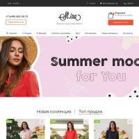 Интернет-магазин эксклюзивной женской одежды