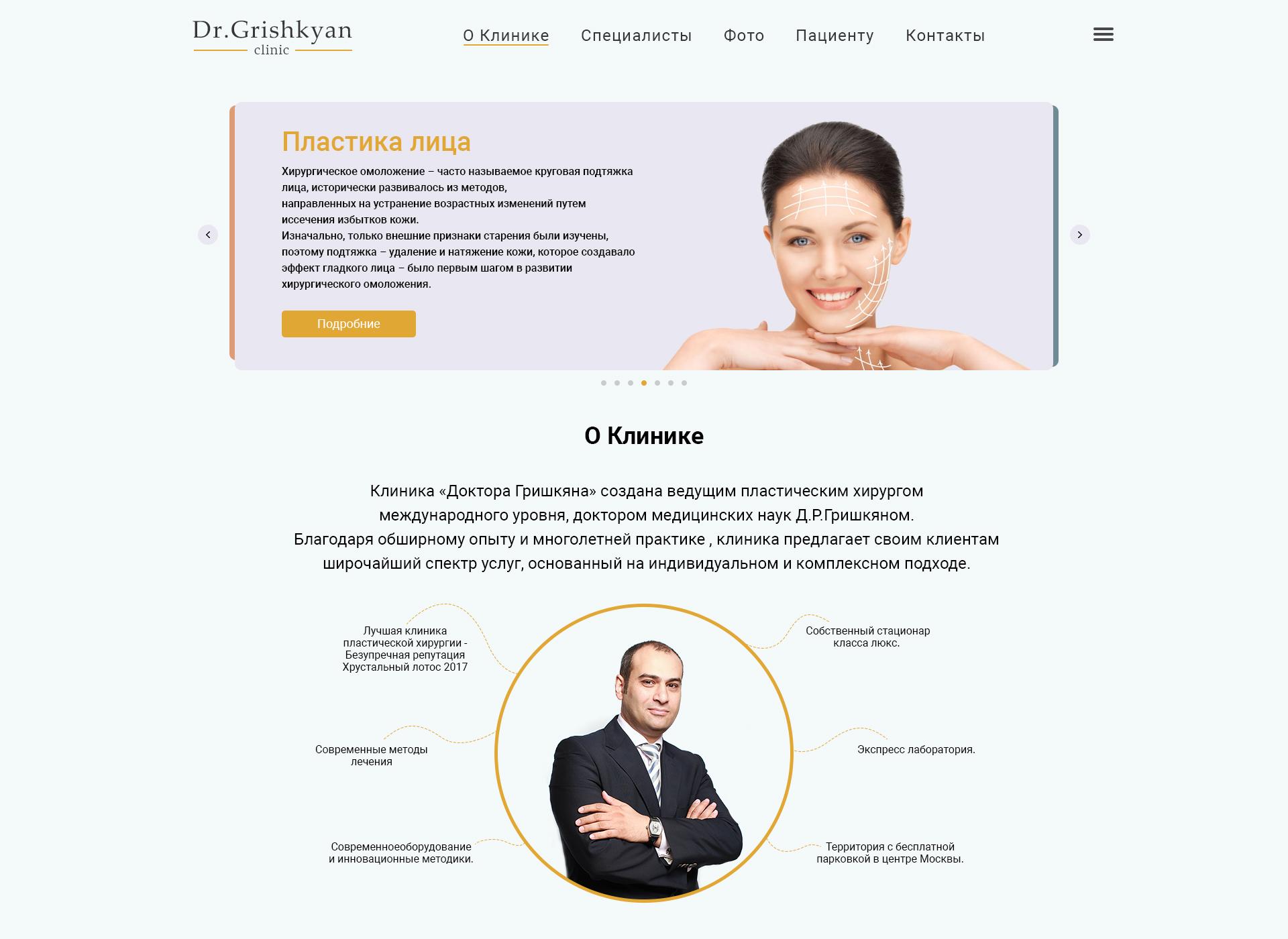 Разработка дизайн концепта главной страницы сайта. фото f_2655c97670a8bf98.jpg