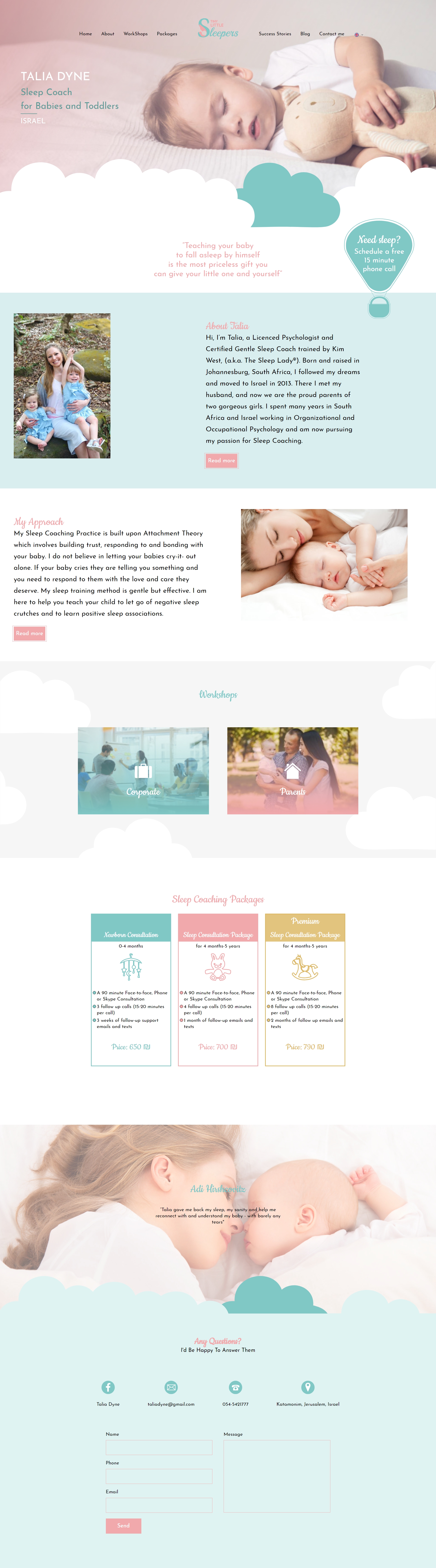 WordPress CMS  Сайт с продуктами-курсами (Израиль)