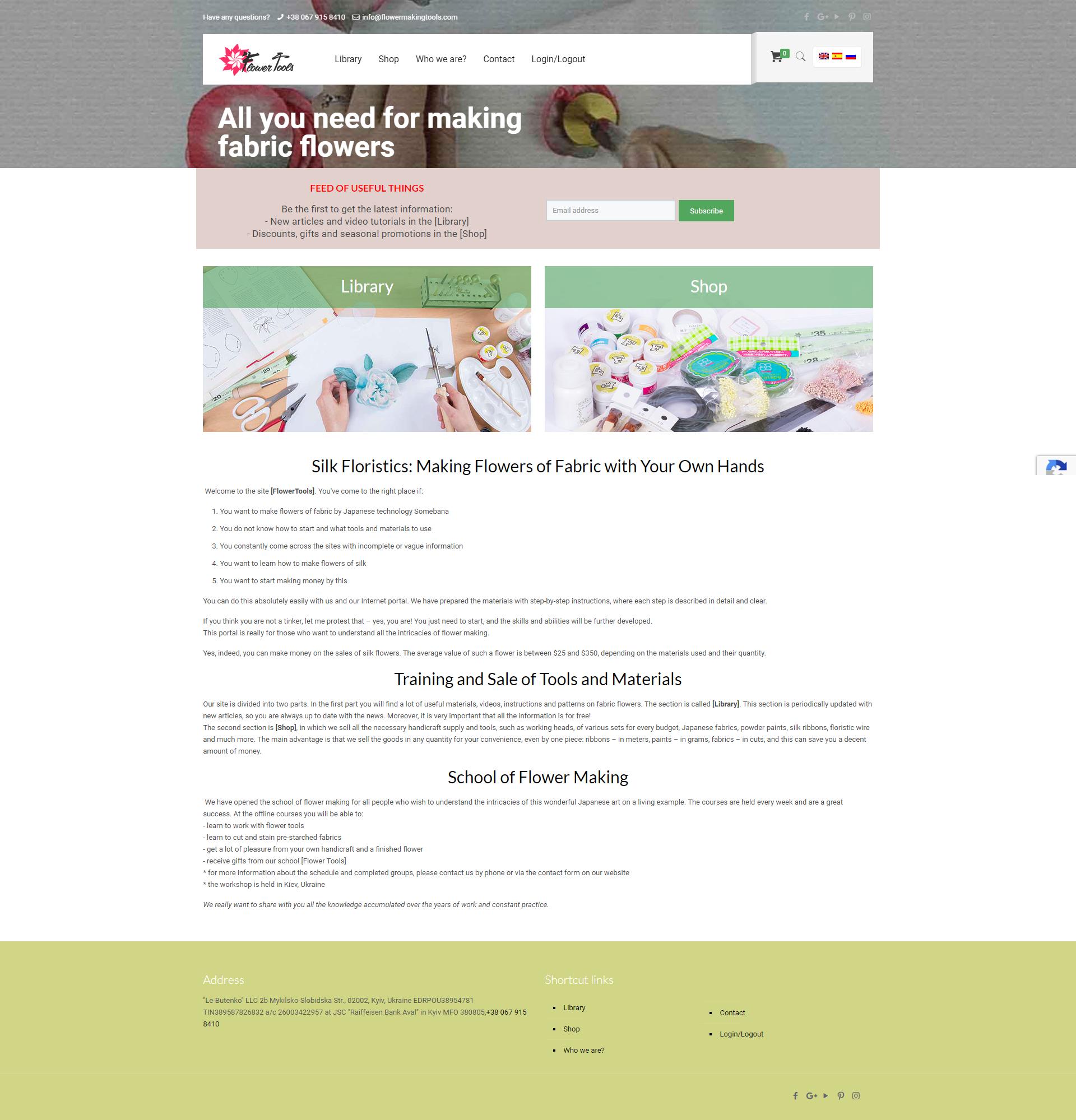 CMS WordPress Интернет-магазин инструментов для создания цветов (Киев)