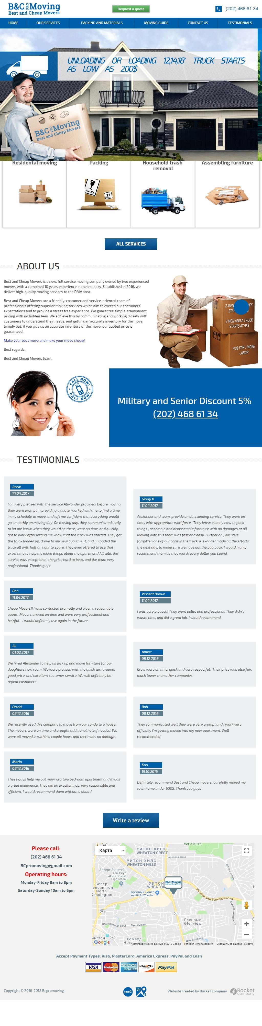 WordPress CMS Сайт компании перевозчика (Вашингтон)