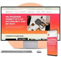 OpenCart CMS  Интернет-магазин еды с доставкой (Барнаул)