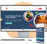 CMS WordPress VueJS  Доставка еды  (Чебоксары)