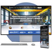 WordPress CMS Сайт-каталог строительной компании (Москва)