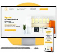 HTML CSS PHP Landingpage Интернет-каталог (Москва)