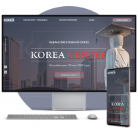 CMS WordPress Каталог вакансий в Южной Корее (Москва)