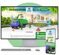CMS WordPress Сайт компании по вывозу мусора (Петрозаводск)