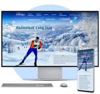 Laravel VueJS Интернет-каталог лыжных смазок (Киров)