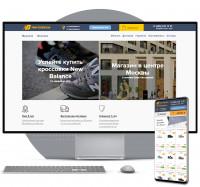 OpenCart CMS Интернет-магазин NewBalance (Москва)