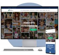 CMS WordPress Сайт-визитка школы арифметики