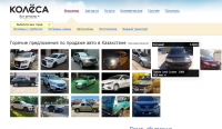 kolesa.kz парсер новых объявлений