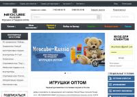 Парсер товаров с сайта https://www.neocube-russia.ru/