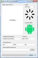 Конвертирует любой сайт в приложение для Android с возможностью заливки в PlayMarket