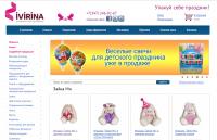 ivirina.ru парсер