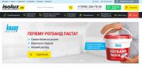 Парсер Isolux.ru