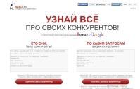 ADVSE Парсер + парсер почтовых адресов