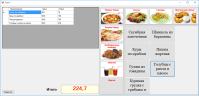 База данных столовой с идентификацией пользователей.