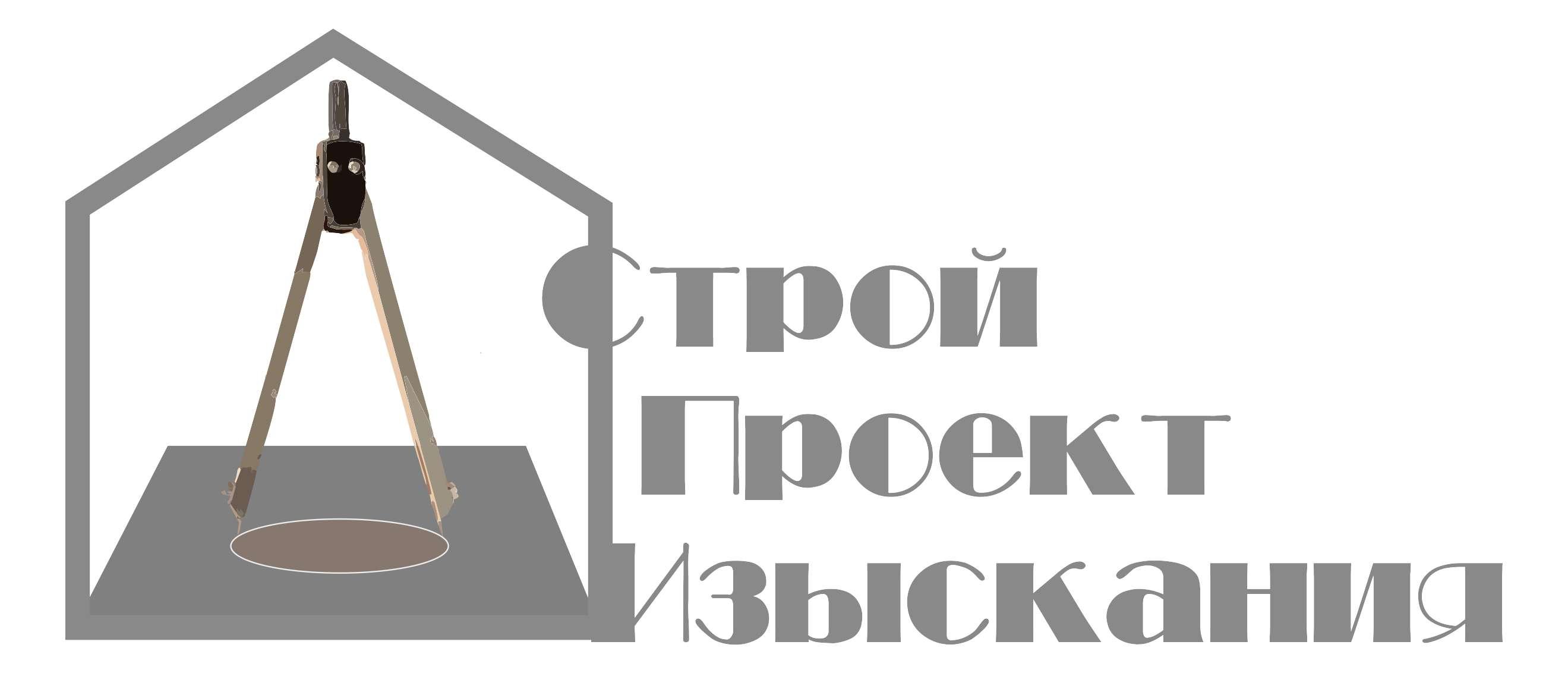 Разработка логотипа  фото f_4f338299ce08c.jpg