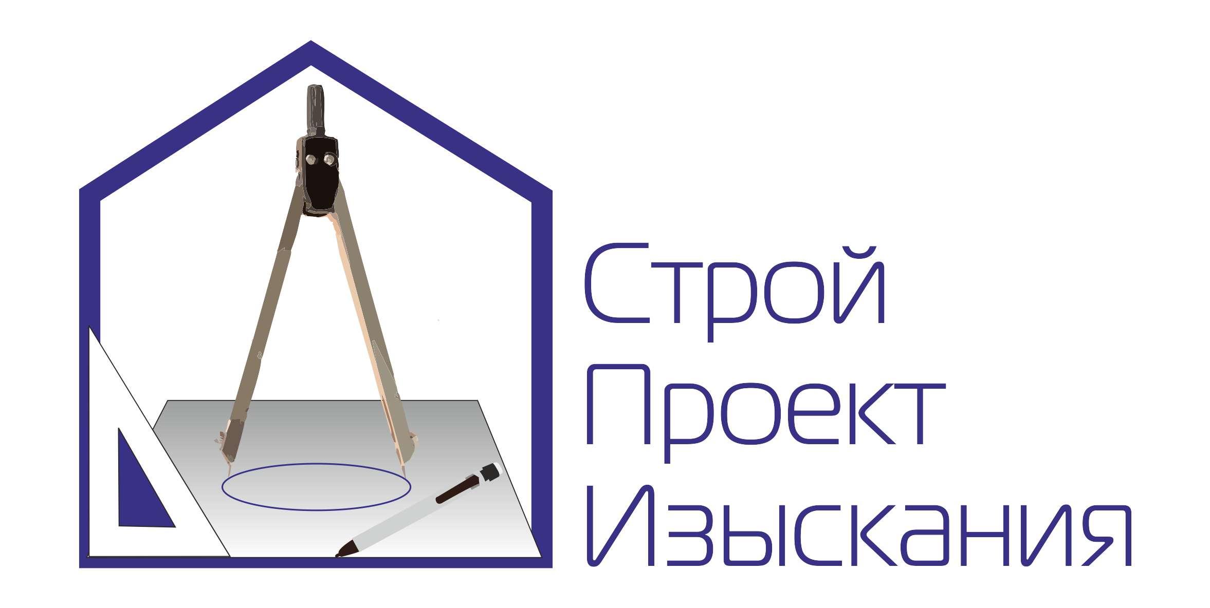 Разработка логотипа  фото f_4f3382e137267.jpg