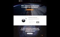 Вставка видео в PSD-макет сайта