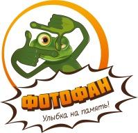 ФОТОФАН