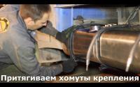 Установка бака 150 литров на ГАЗ-ель