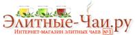 Интернет-магазин elitnie-chai.ru