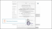 Видеоинструкция по регистрации в Личном кабинете