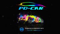 Заставка для канала Интернет-магазина «PD-CAR»