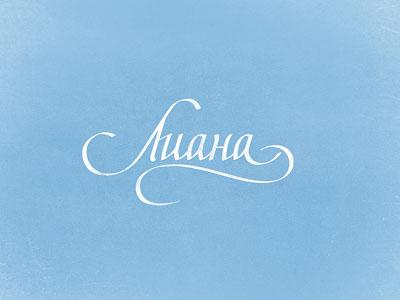 Дизайн логотипа фото f_506516ae650716de.jpg