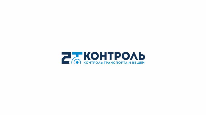 Разработать логотип фото f_0655e2014a5b53f5.png