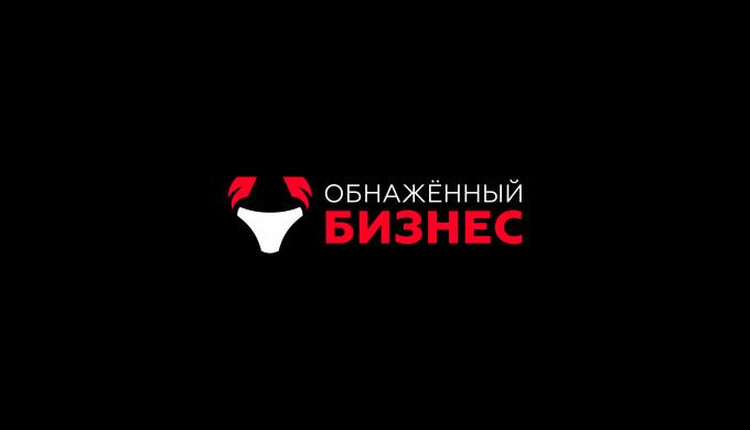 """Логотип для продюсерского центра """"Обнажённый бизнес"""" фото f_0735ba468116cf3c.png"""