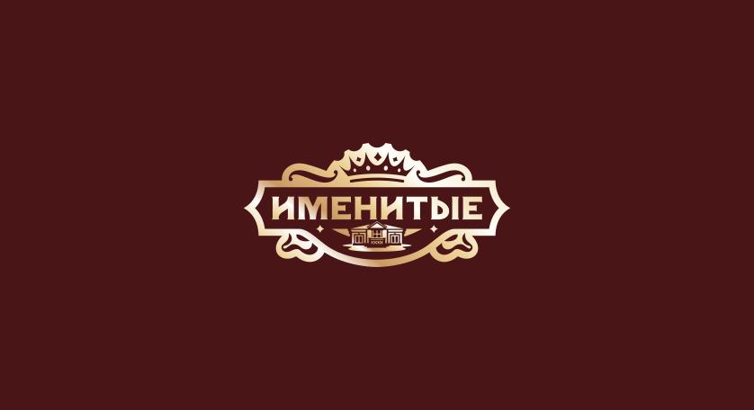 Логотип и фирменный стиль продуктов питания фото f_1015bc6c23f0bf20.png